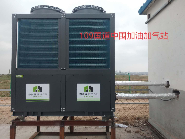 常温型热水系列KFXRS-8Ⅰ