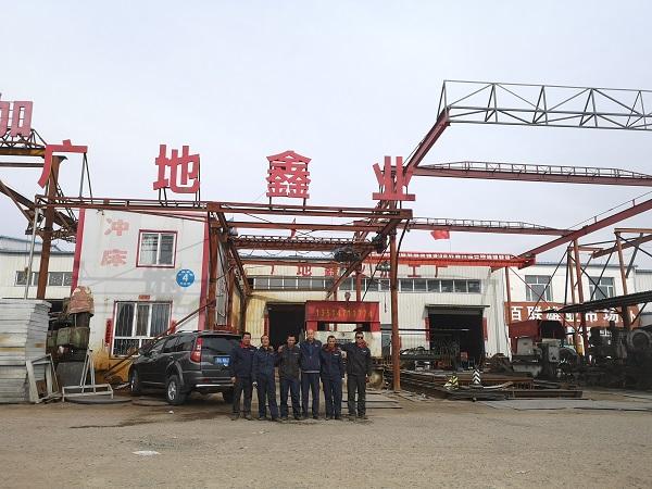 内蒙古广地鑫业团队照片