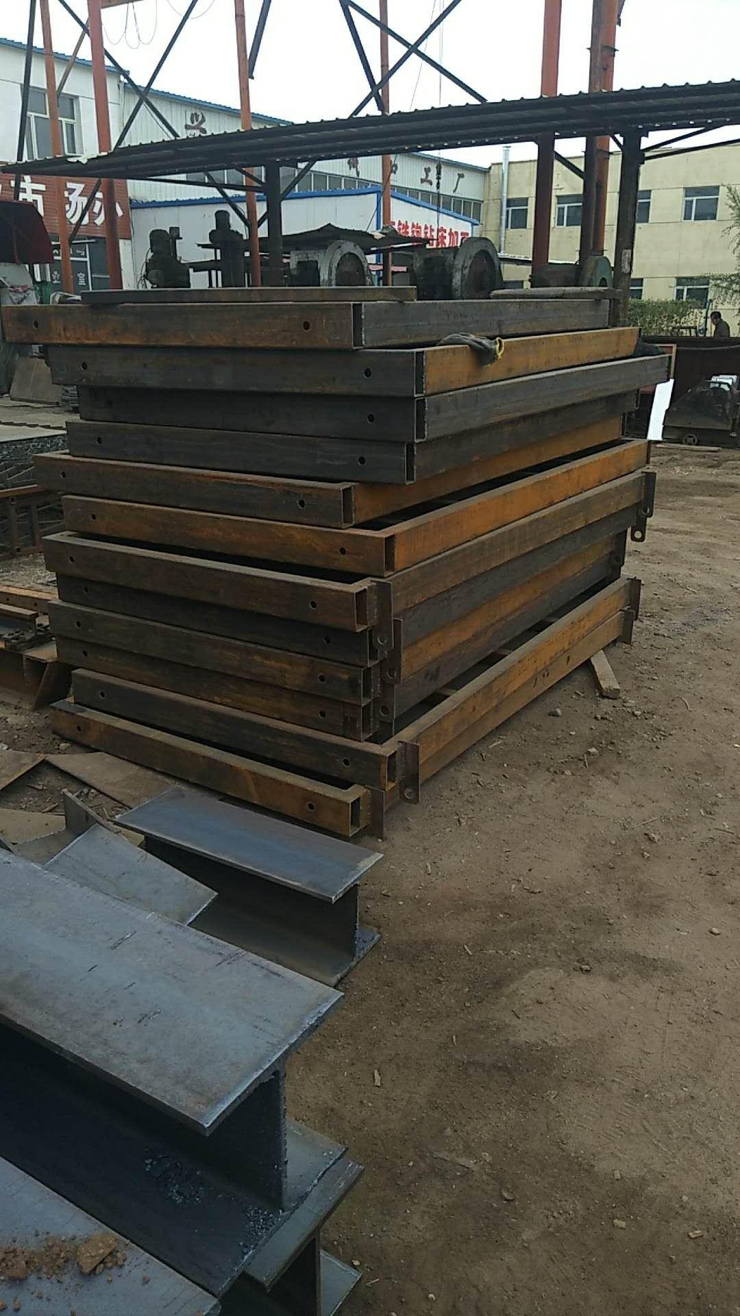 内蒙古装卸平台