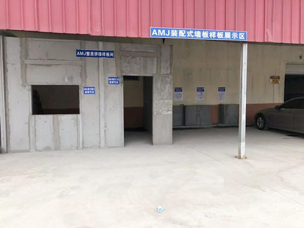 漢中空心板廠家