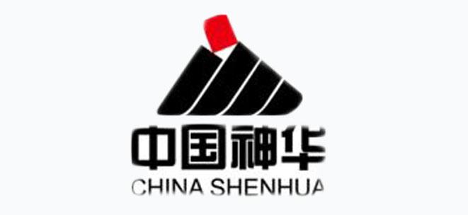 中国神华集团