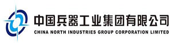 中国兵器工业集团