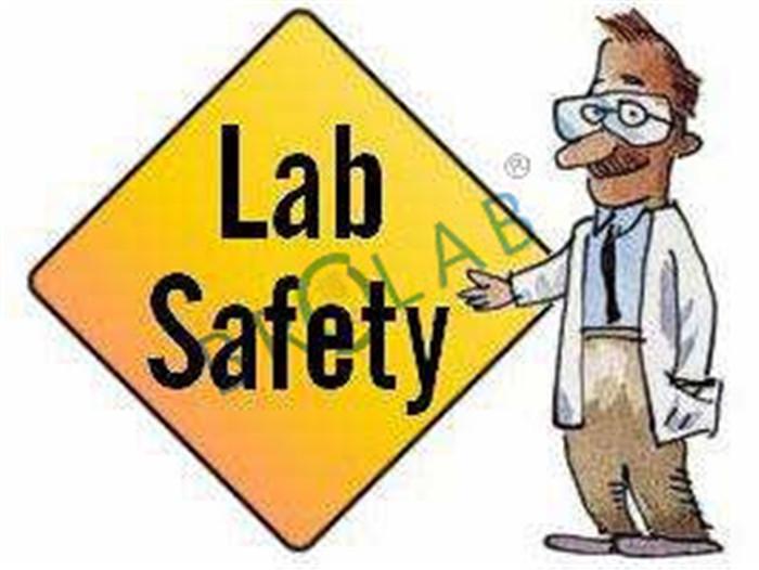 实验室安全系统