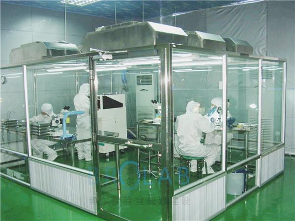 生物安全实验室设计规划