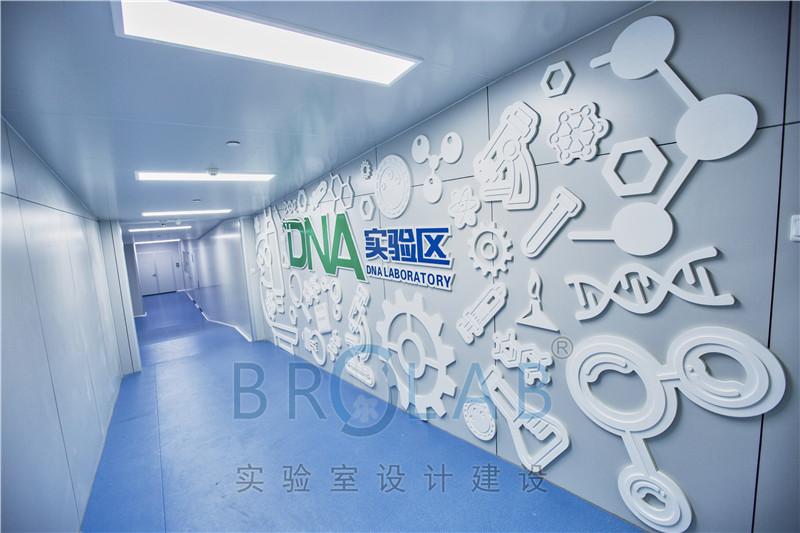 公安系统dna实验室设计建设