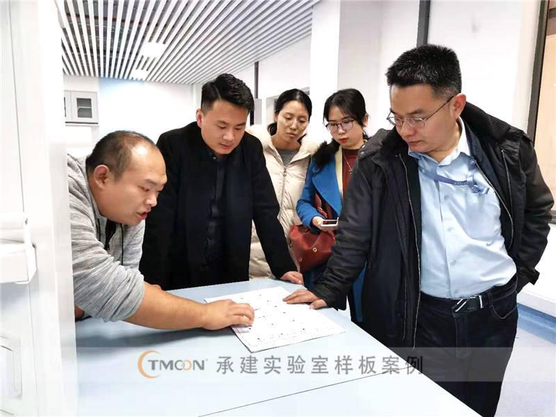 西安交大国家重点实验室建设