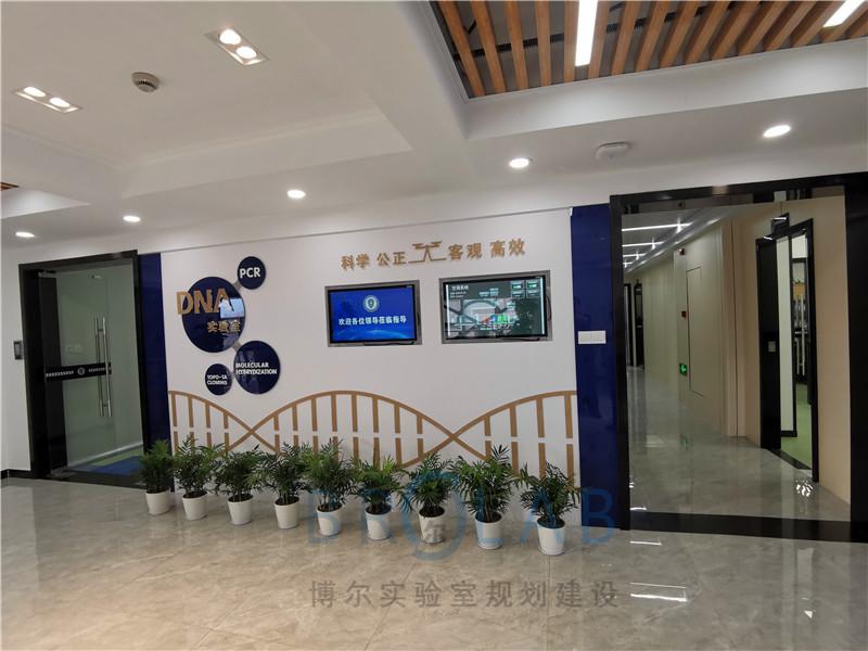 公安实验室建设案例-浙江省东阳市司法鉴定中心