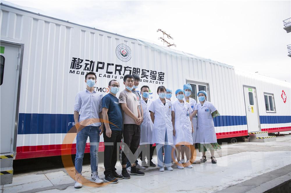 呼和浩特红十字医院TMOON方舱实验室采购工程完工培训