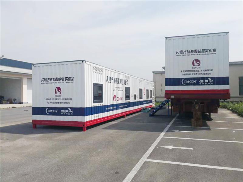 TMOON方舱实验室建设案例——辽宁鞍山传染病医院