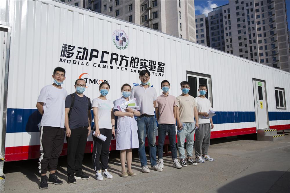 TMOON方舱实验室建设——内蒙古赛罕区第二医院