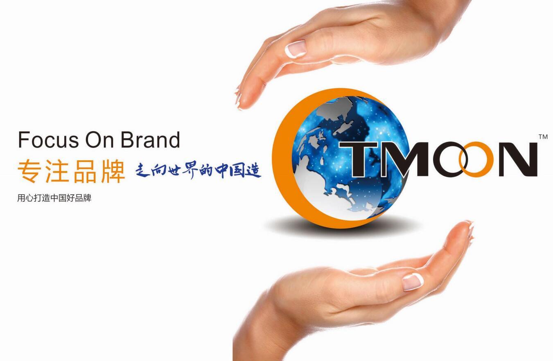 TMOON品牌实验台