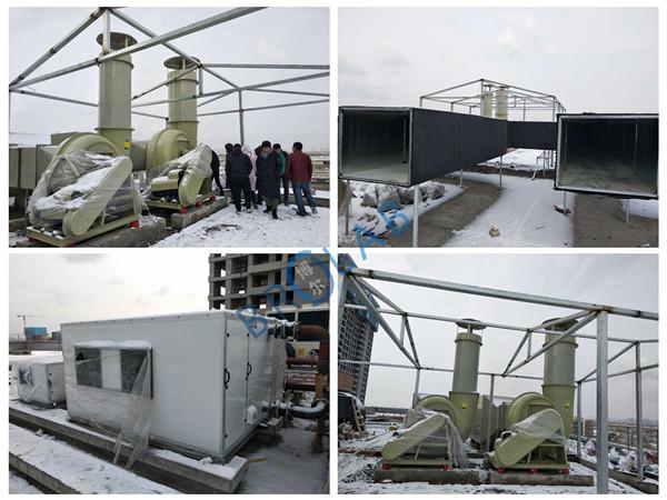 西安實驗室通風系統設計公司