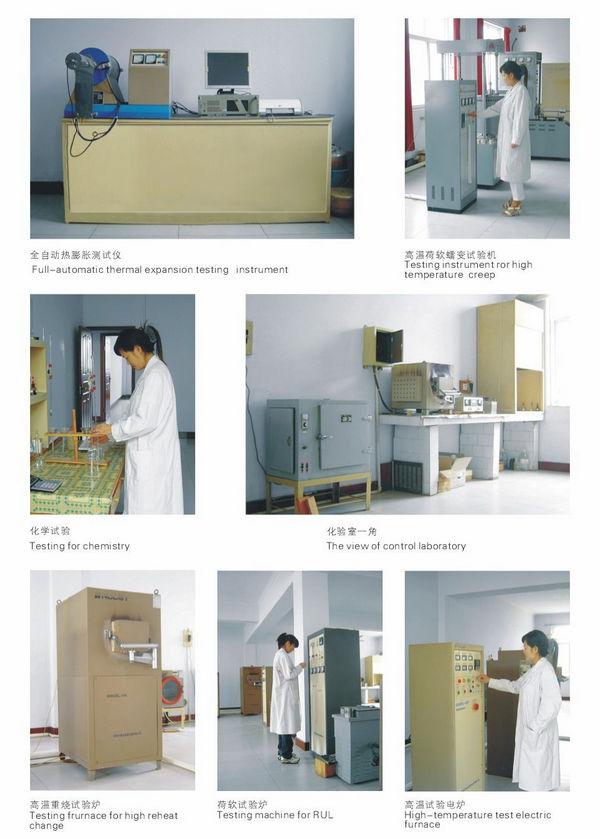 新疆高铝浇注料生产