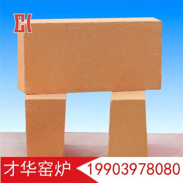 广西轻质高铝砖