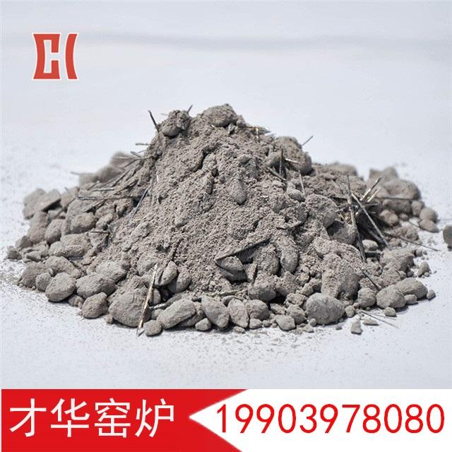 广西钢纤维增强耐火浇注料