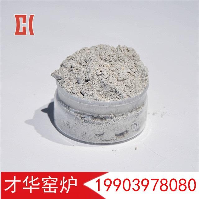 碳素煅烧回转窑用浇注料