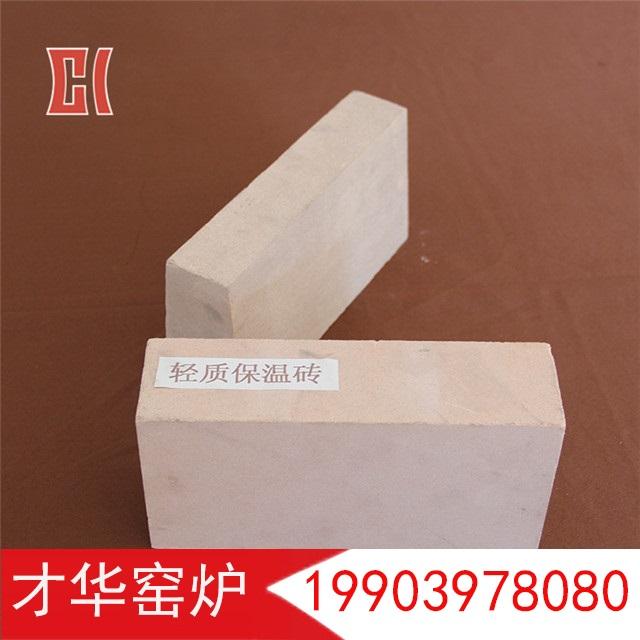 您知道轻质高铝砖那么关于重质高铝砖你清楚吗