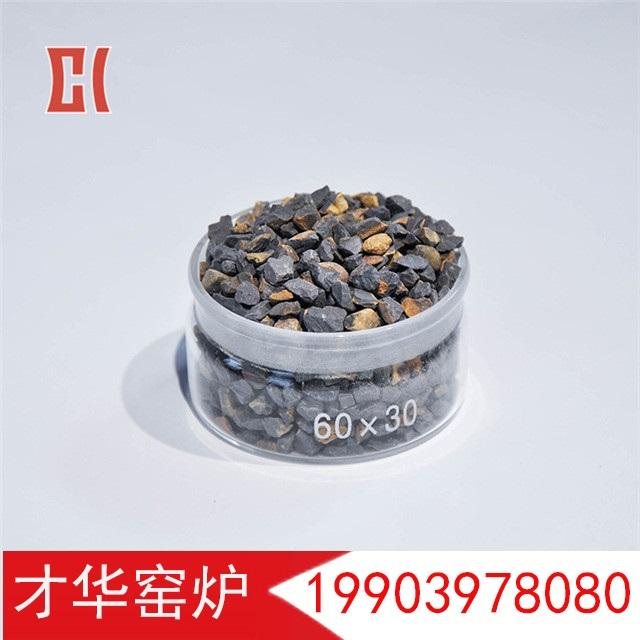 电石生产电炉用耐火材料