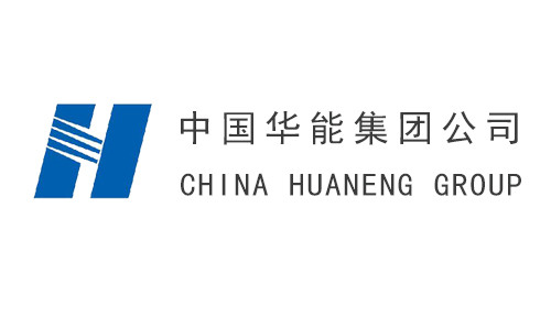 中国华能集团