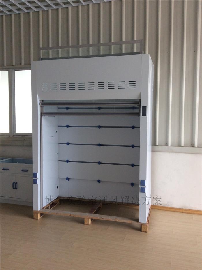 实验室PP通风柜厂家规格参数
