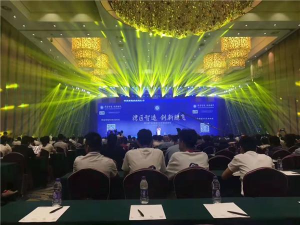 2019广东实验室行业生态发展峰会