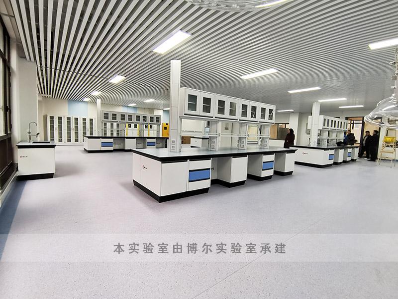 高校化学实验室设计建设公司