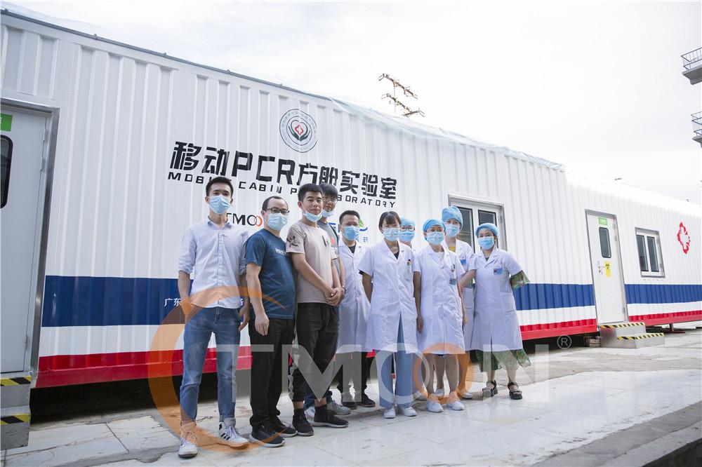 TMOON可移动PCR方舱实验室-呼和浩特红十字医院完工培训