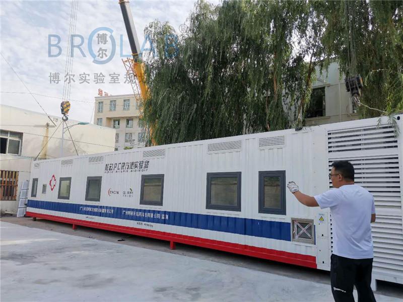TMOON可移动核酸检测方舱实验室抵达青海循化撒拉族自治县人民医院