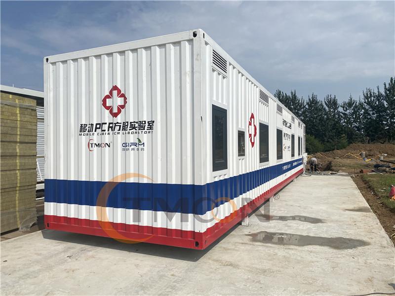 TMOON可移动PCR核酸检测方舱实验室落地天津市蓟州区人民医院