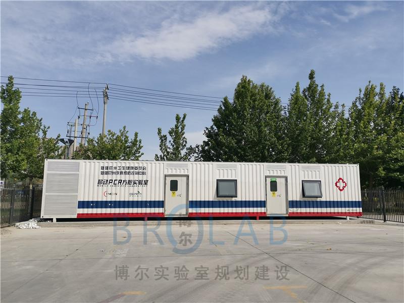 TMOON可移动PCR方舱实验室落地新疆巴州疾控中心