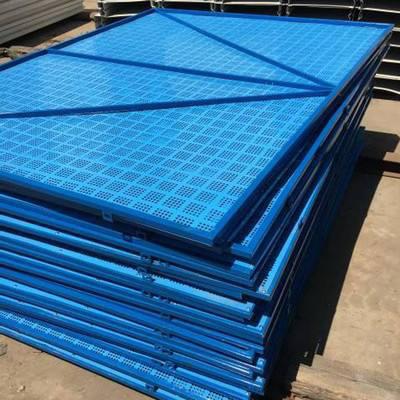 异形建筑全钢爬架网片  操作简单 安全系数高
