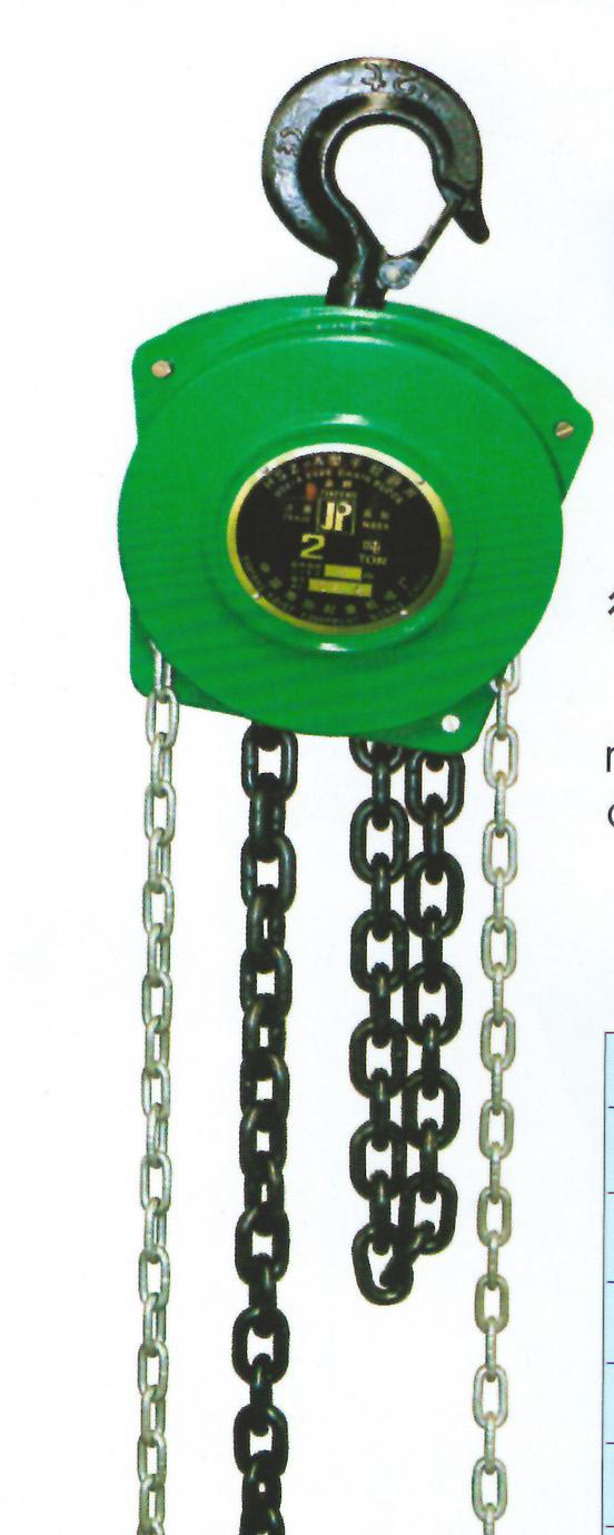 手拉葫芦HSZ-E型 外观小巧精丑  经久耐用
