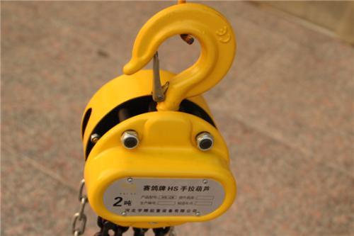 起重机械开讲了。 怎样预防手拉葫芦产生重大事故 ? 看完你就知道了!