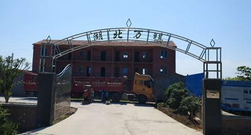 湖北万祺工厂