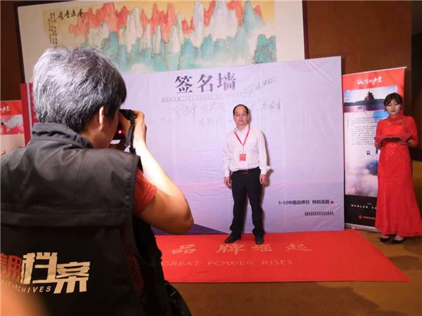 """""""万祺""""牌MCM软瓷系列产品接受央视栏目邀请,万祺携产品参与"""