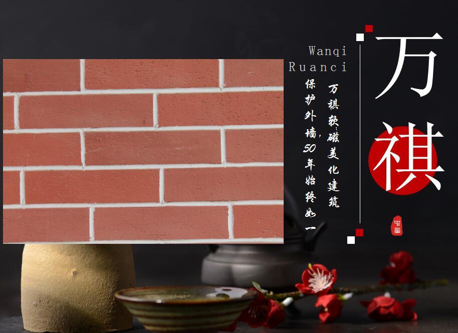 建筑外墙为什么用软瓷?软瓷的十一大性能特点