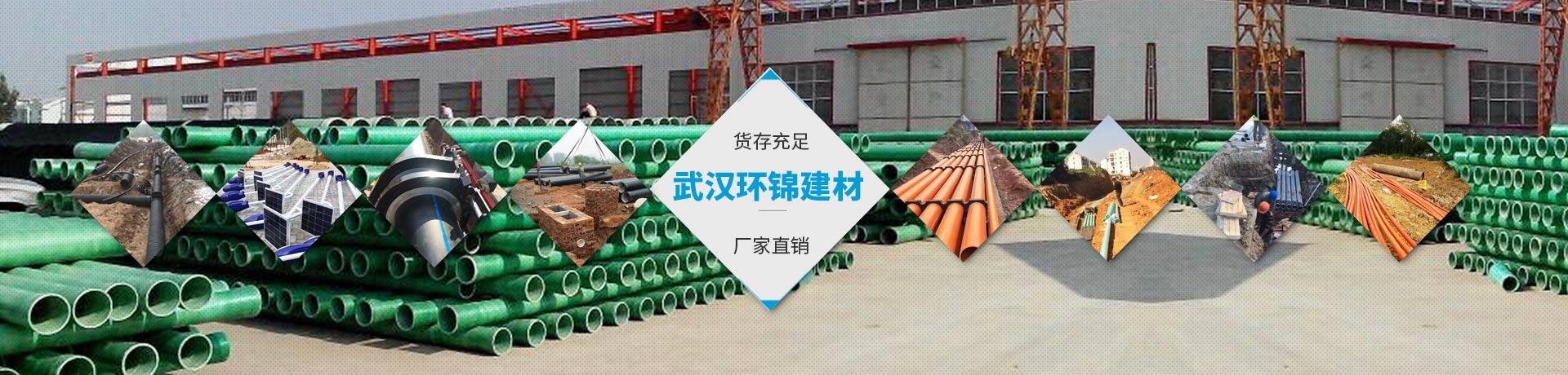 武汉波纹管规格