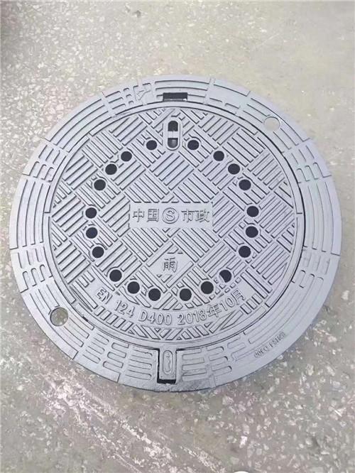 武汉球墨铸铁井盖厂家