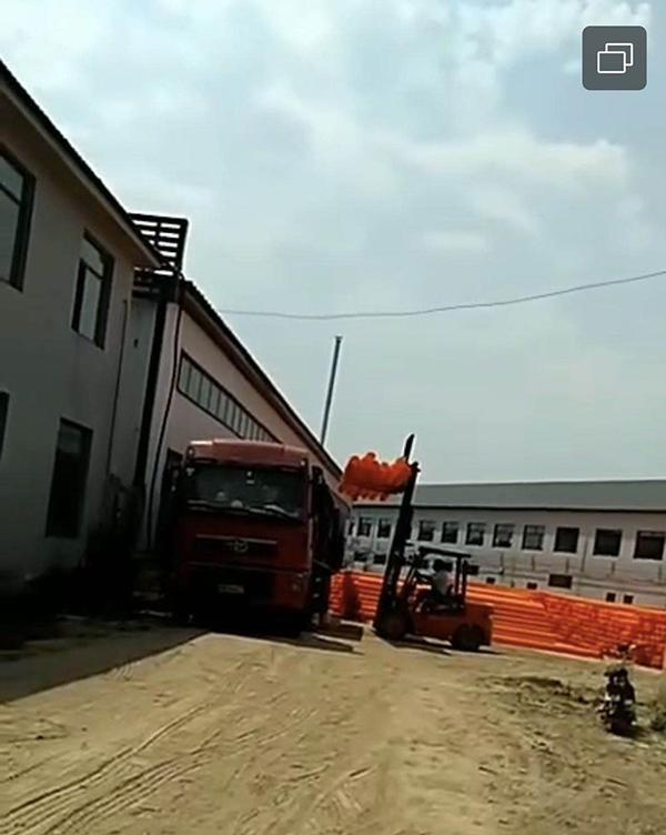 武汉电力管