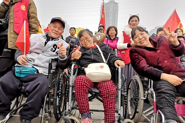 残疾人展能节