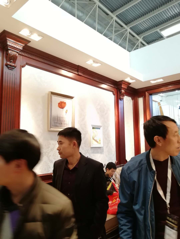 颐合枫尚南阳招商会场
