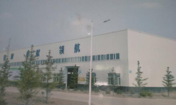 华新绿源生产车间合作