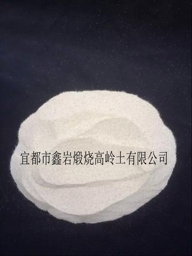宜昌鑫岩80-120目莫来石砂厂家
