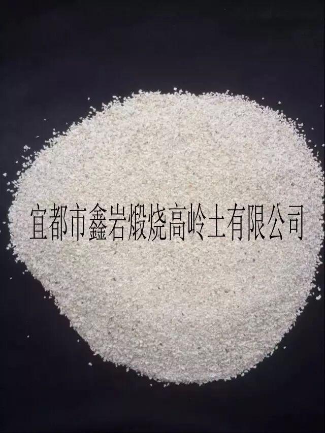 宜昌不定型耐火骨料_厂家可按要求定制生产
