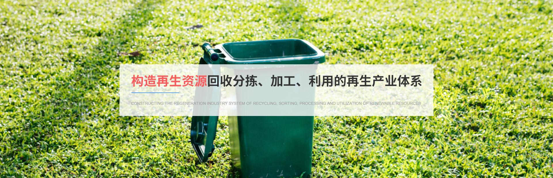 新疆废铜回收