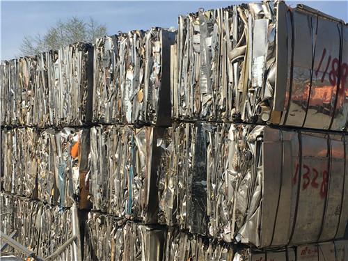 经过加工后的废旧金属