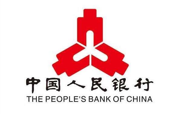 合作客戶:成都中國人民銀行