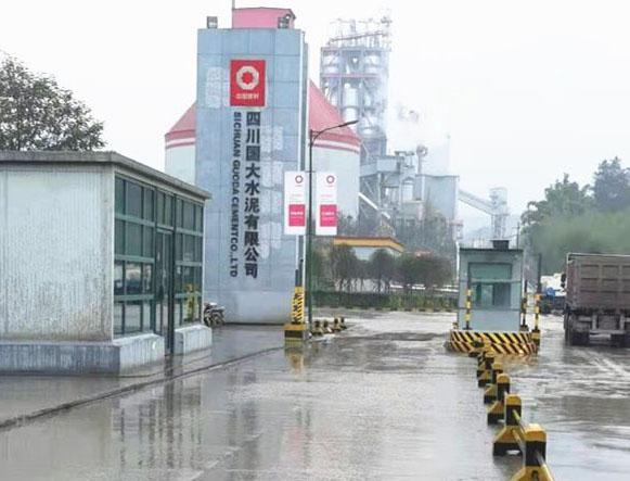 成都快速堆积门合作客户-四川国大水泥有限公司