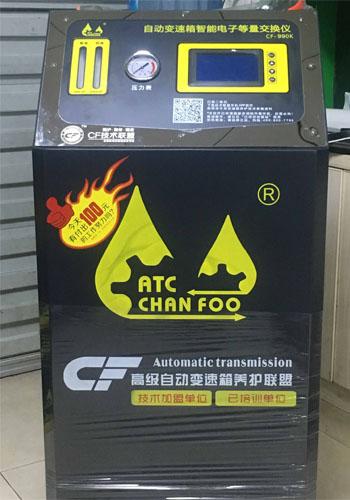 自动变速箱智能电子等量换油机