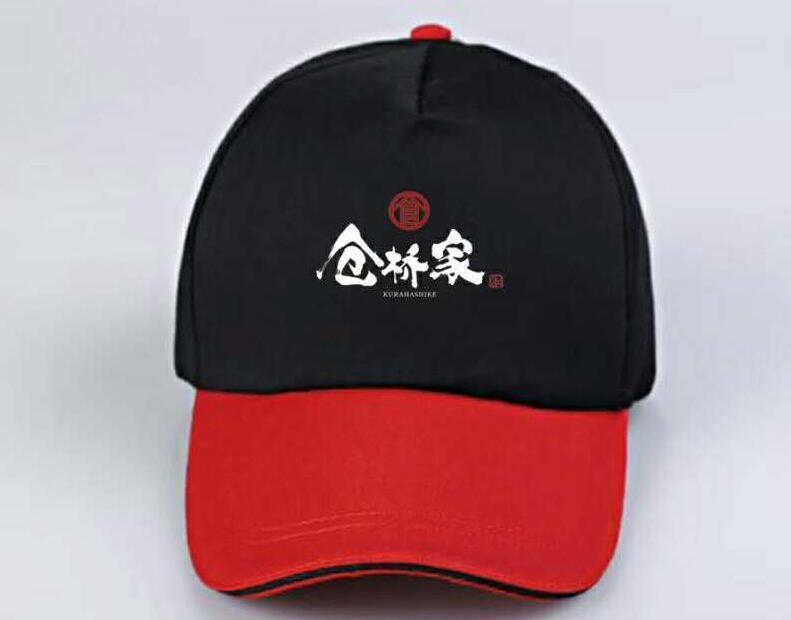 金衫服飾定制的工作服及帽子品質有保證!